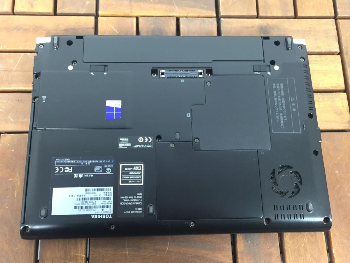 高速SSD512GB搭載!【東芝 TOSHIBA/dynabook R732/H】Windows10/office搭載/光学ドライブ搭載 Core i5-3340M/メモリ8GB/新品SSD512GB_画像8