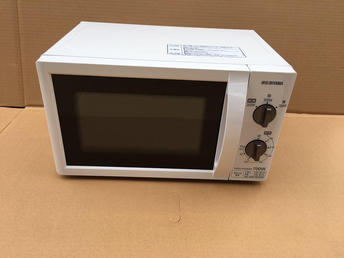 アイリスオーヤマ 電子レンジ 17L 2019年製 IMB- T176-5