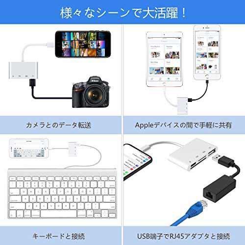 iPhone SD カードリーダー 最新 iOS14 双方向 データ転送 iPhone カードリーダー 充電 USB カメラ デジカメ Office 資料 読み書