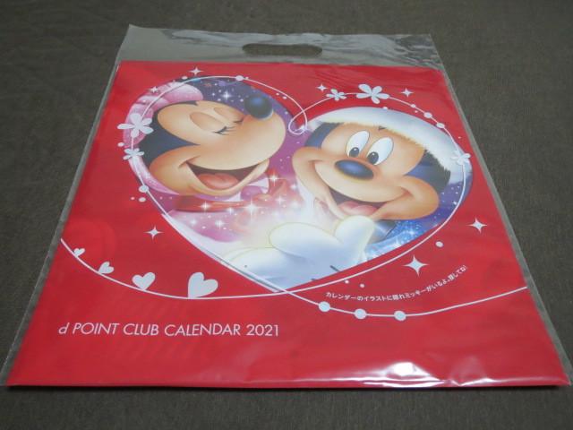 ★新品★docomo ドコモ ディズニー 壁掛けカレンダー 2021年 令和3年 新品未使用 非売品_画像1