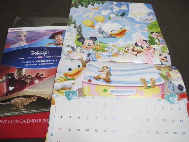 ★新品★docomo ドコモ ディズニー 壁掛けカレンダー 2021年 令和3年 新品未使用 非売品_画像2