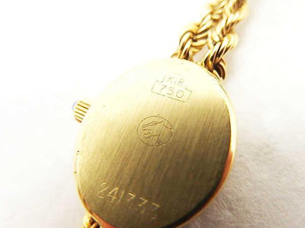 1円 ジャンク品 ジャガー 241333 クオーツ 750YG レディース腕時計 EV097_画像4