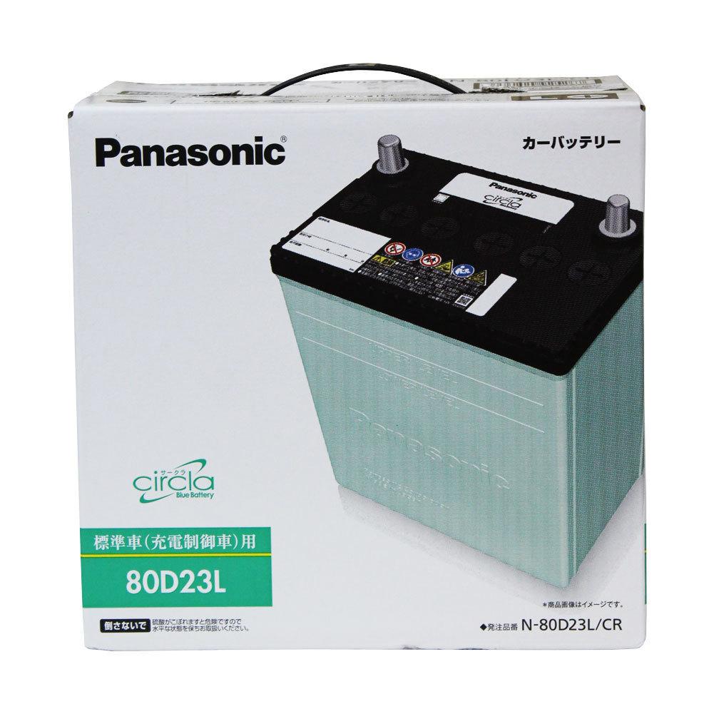 送料無料(一部除く) パナソニック バッテリー サークラ ホンダ インスパイア 型式UA-UC1 H15.06~H16.01対応 N-80D23L/CR_パナソニックバッテリー