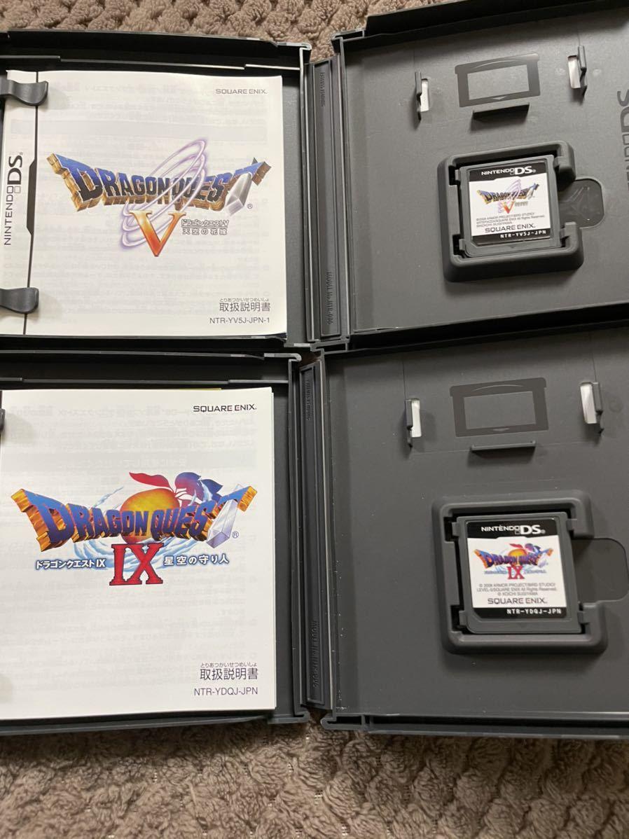 送料無料! ドラゴンクエストⅤ ドラゴンクエストⅨ ドラクエ5 ドラクエ9 ドラゴンクエスト5 ドラゴンクエスト9 DSソフト カセット
