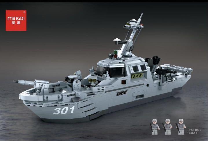 LEGO互換 パトロールボート_画像1