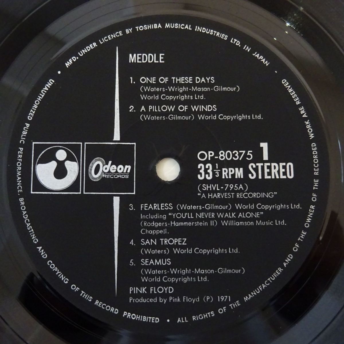 13032133;【ROCK NOW帯+来日記念帯/OP規格】Pink Floyd / Meddle おせっかい_画像3