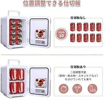 ピンク 10L Rockpals 小型冷温庫 氷点下-2℃~60℃ 10L 保冷庫 ミニ冷蔵庫 温度調節可能 保温・保冷両用 温_画像3