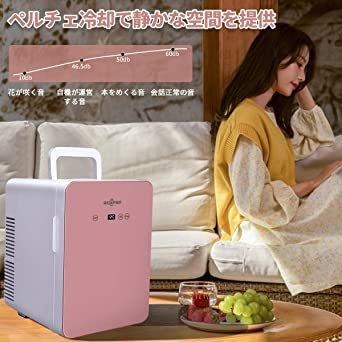 ピンク 10L Rockpals 小型冷温庫 氷点下-2℃~60℃ 10L 保冷庫 ミニ冷蔵庫 温度調節可能 保温・保冷両用 温_画像7