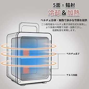 ピンク 10L Rockpals 小型冷温庫 氷点下-2℃~60℃ 10L 保冷庫 ミニ冷蔵庫 温度調節可能 保温・保冷両用 温_画像4