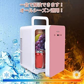ピンク 10L Rockpals 小型冷温庫 氷点下-2℃~60℃ 10L 保冷庫 ミニ冷蔵庫 温度調節可能 保温・保冷両用 温_画像5