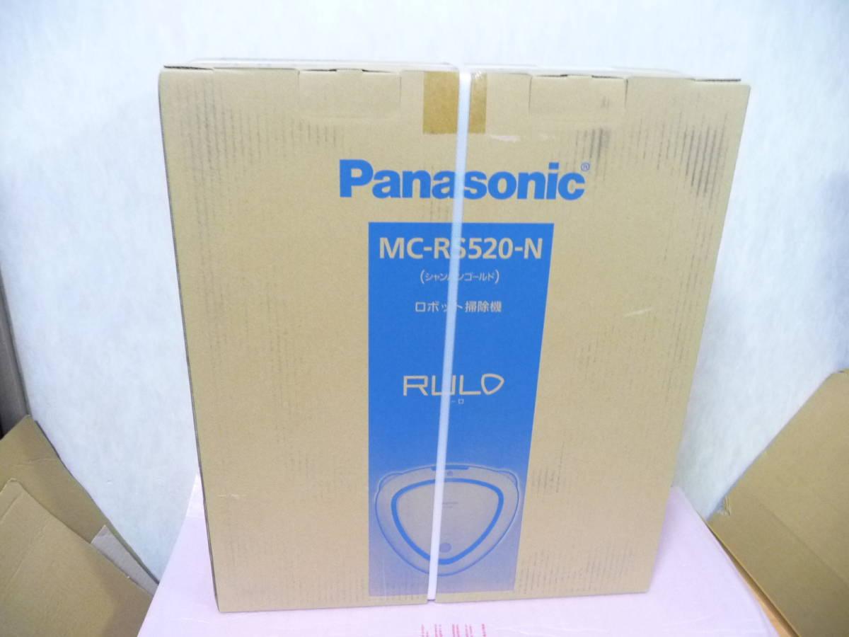 ★新品未開封 Panasonic パナソニック MC-RS520-N ロボット掃除機 RULO(ルーロ) [スマホ対応/日本製/シャンパンゴールド] 保証付 1点限り_画像5