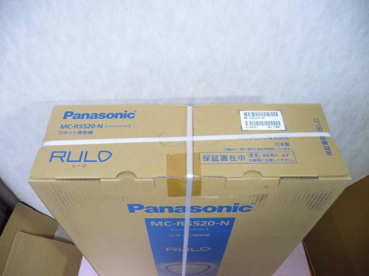 ★新品未開封 Panasonic パナソニック MC-RS520-N ロボット掃除機 RULO(ルーロ) [スマホ対応/日本製/シャンパンゴールド] 保証付 1点限り_画像7