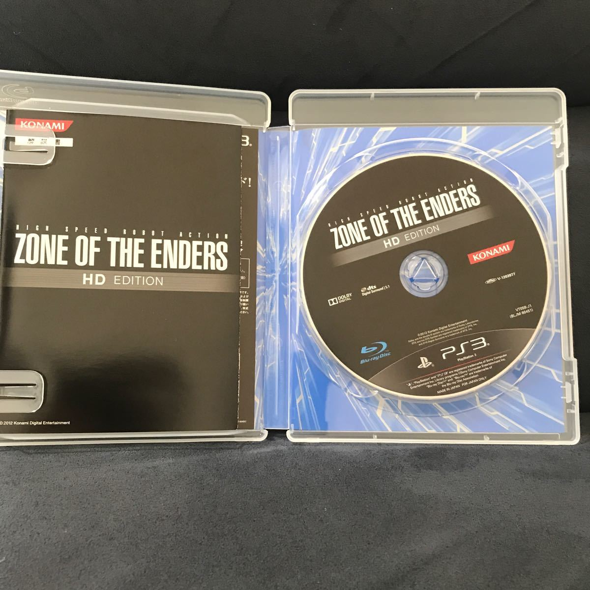 【PS3】ZONE OF THE ENDERS HD