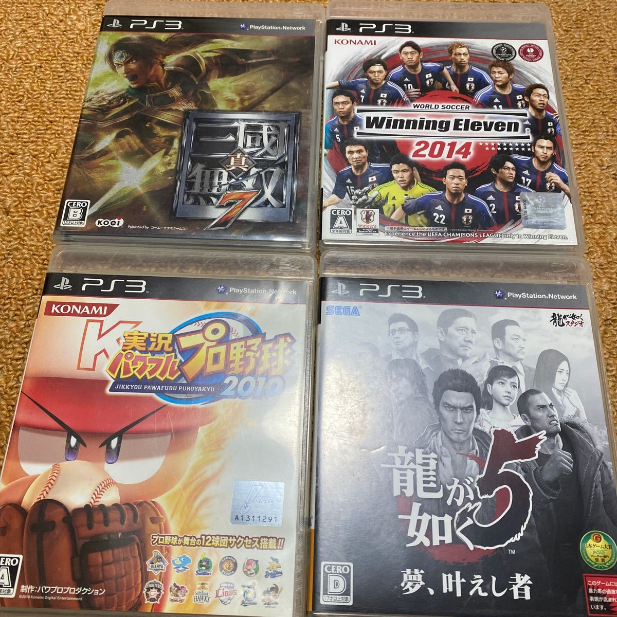 【PS3】 真・三國無双7 [通常版!
