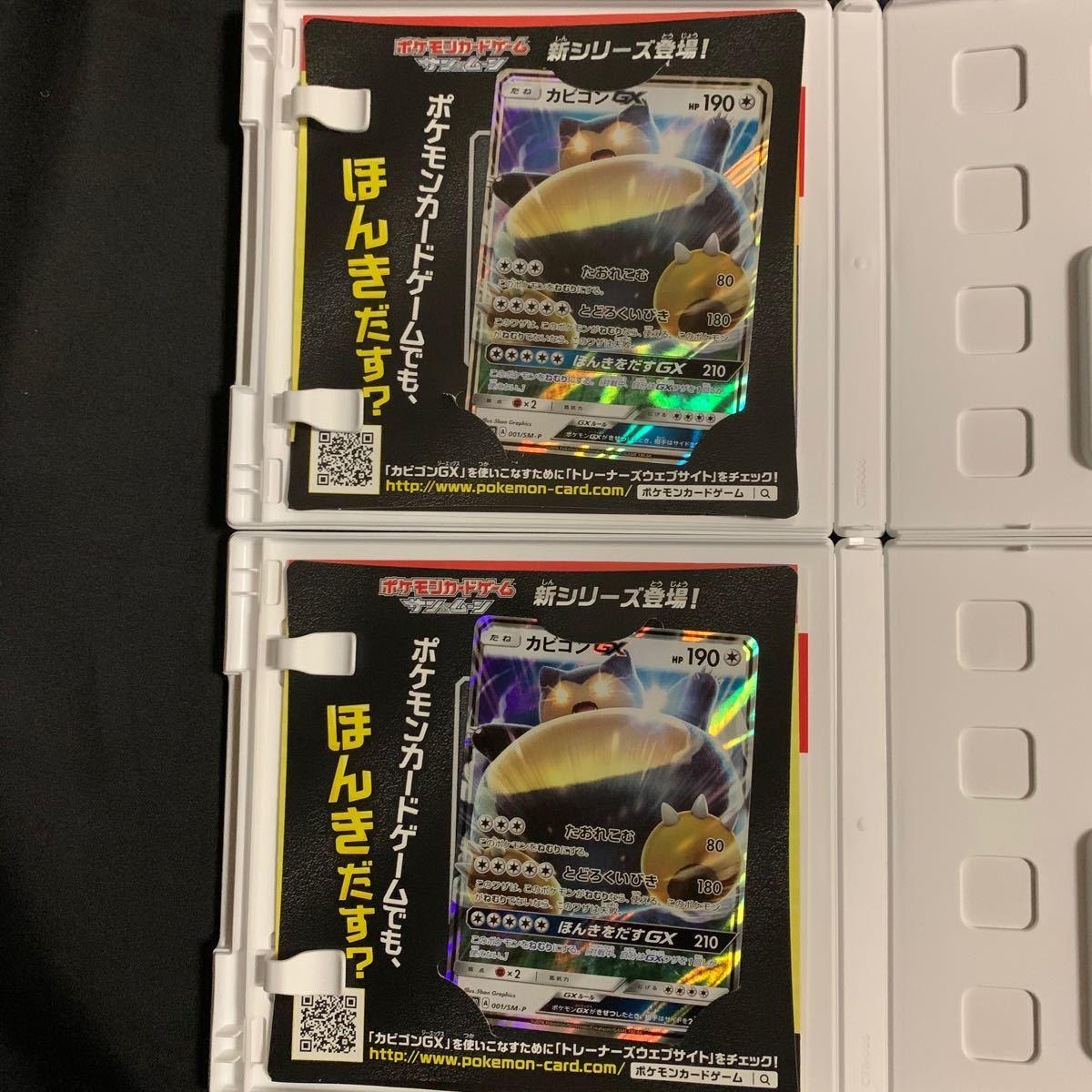 ポケットモンスター サン ムーン SM ポケモン 3ds ソフト まとめ売り