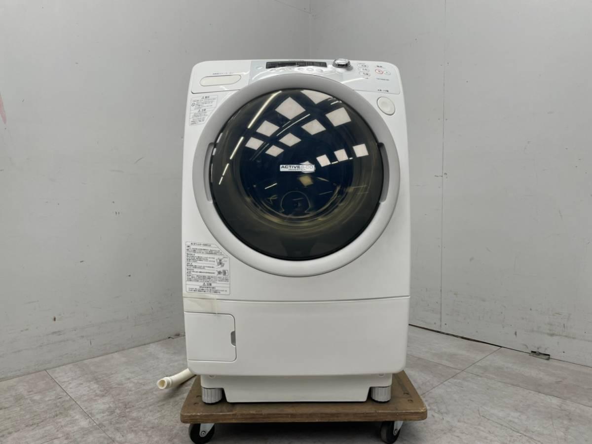 T5908☆展示未使用品☆東芝☆ドラム洗濯機☆10年製☆TW-G500L_画像1