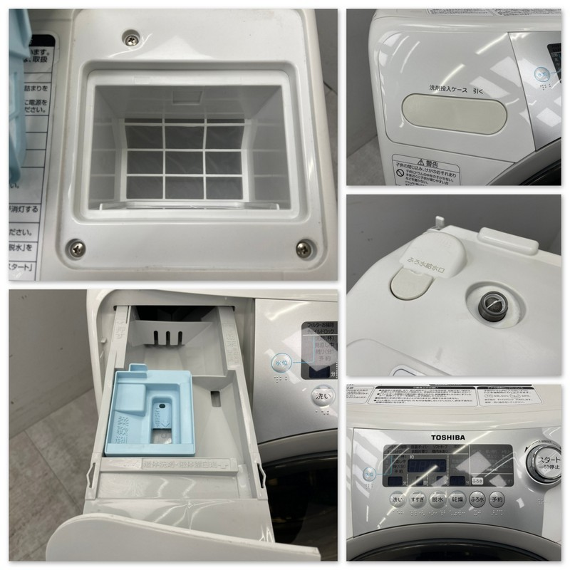 T5908☆展示未使用品☆東芝☆ドラム洗濯機☆10年製☆TW-G500L_画像4