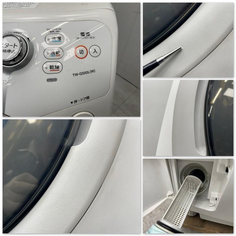 T5908☆展示未使用品☆東芝☆ドラム洗濯機☆10年製☆TW-G500L_画像5