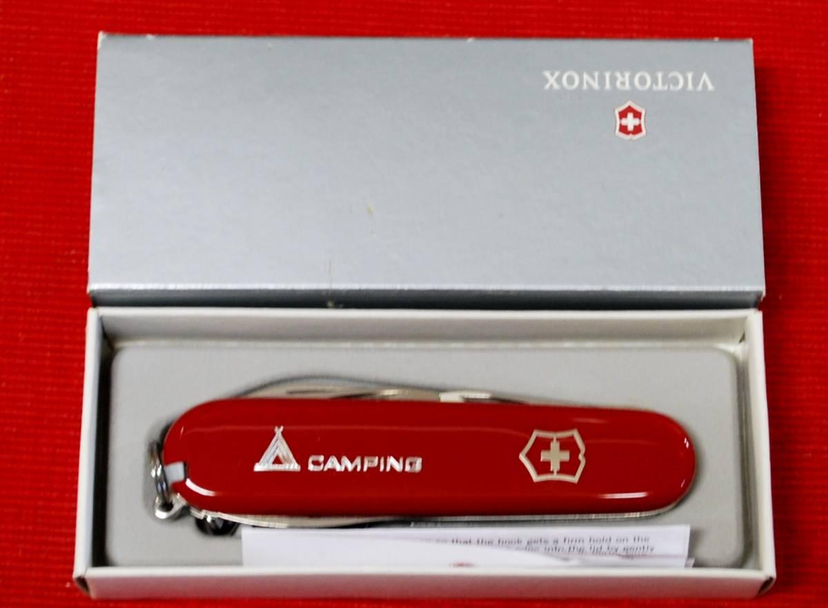 Victorinox No.13613-71 キャンパー・