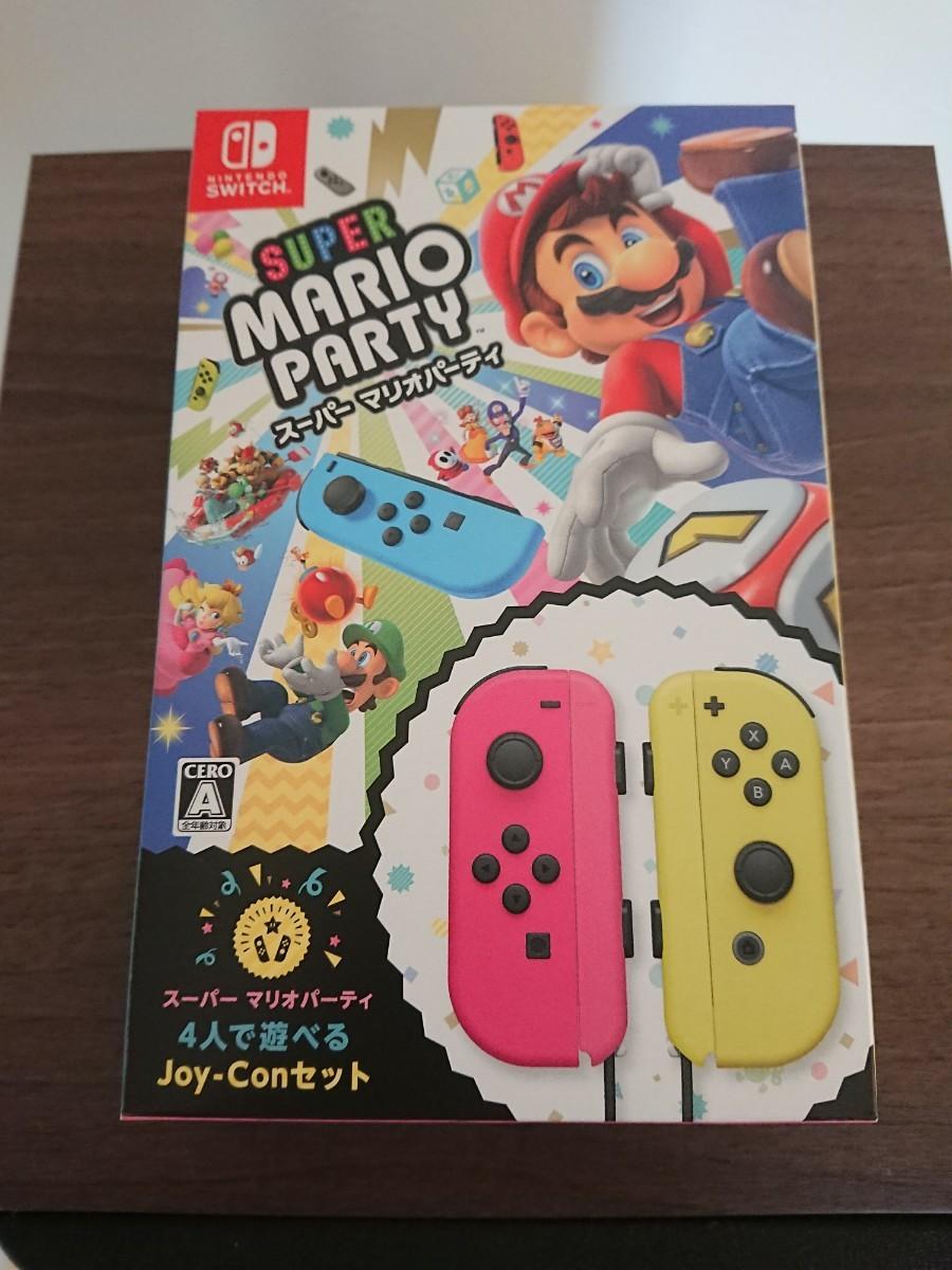 スーパーマリオパーティ ジョイコンセット Joy-Con Nintendo Switch