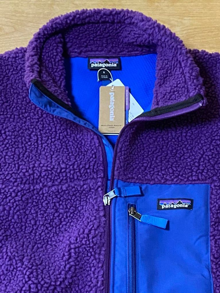 Patagonia パタゴニア クラシック レトロX ジャケット フリース カーディガン パープル S 新品