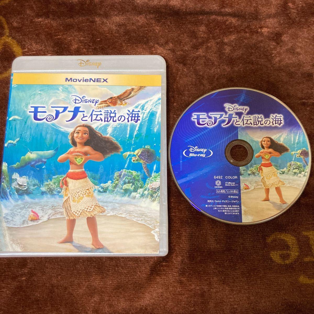 モアナと伝説の海 Blu-ray ディズニー