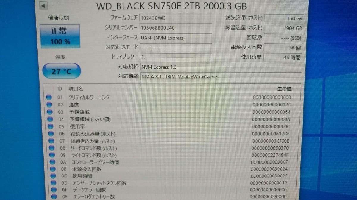WD_BLACK P50 外付け 2TB ポータブルSSD