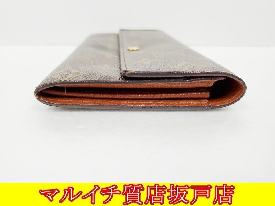Louis Vuitton ルイヴィトン モノグラム ポシェットポルトモネクレディ 2つ折長財布_画像3