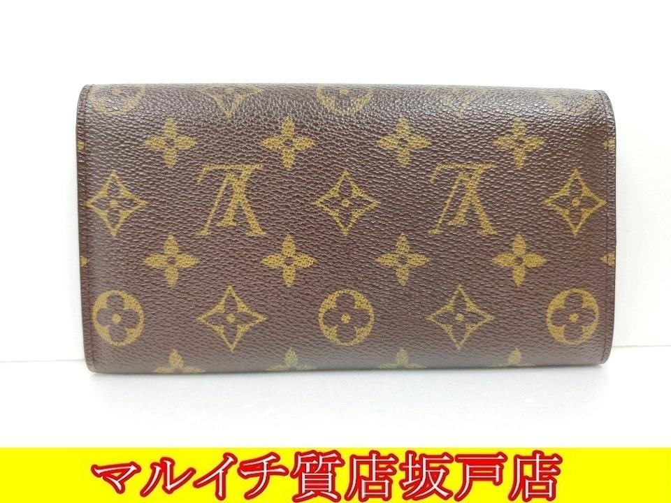 Louis Vuitton ルイヴィトン モノグラム ポシェットポルトモネクレディ 2つ折長財布_画像2