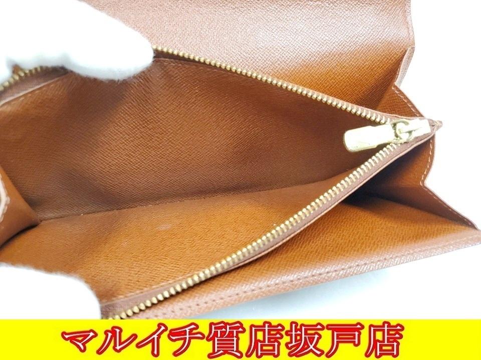 Louis Vuitton ルイヴィトン モノグラム ポシェットポルトモネクレディ 2つ折長財布_画像8