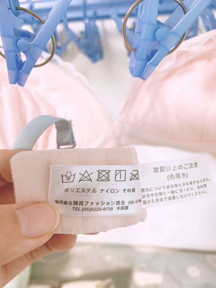あかねのぱんつとブラ JK タンス整理品 女子高生 シミ ECO 下着 ショーツ 黄ばみあり 通学 バイト スベスベ ピンク ロリ 水色_落ちない汚れあります。