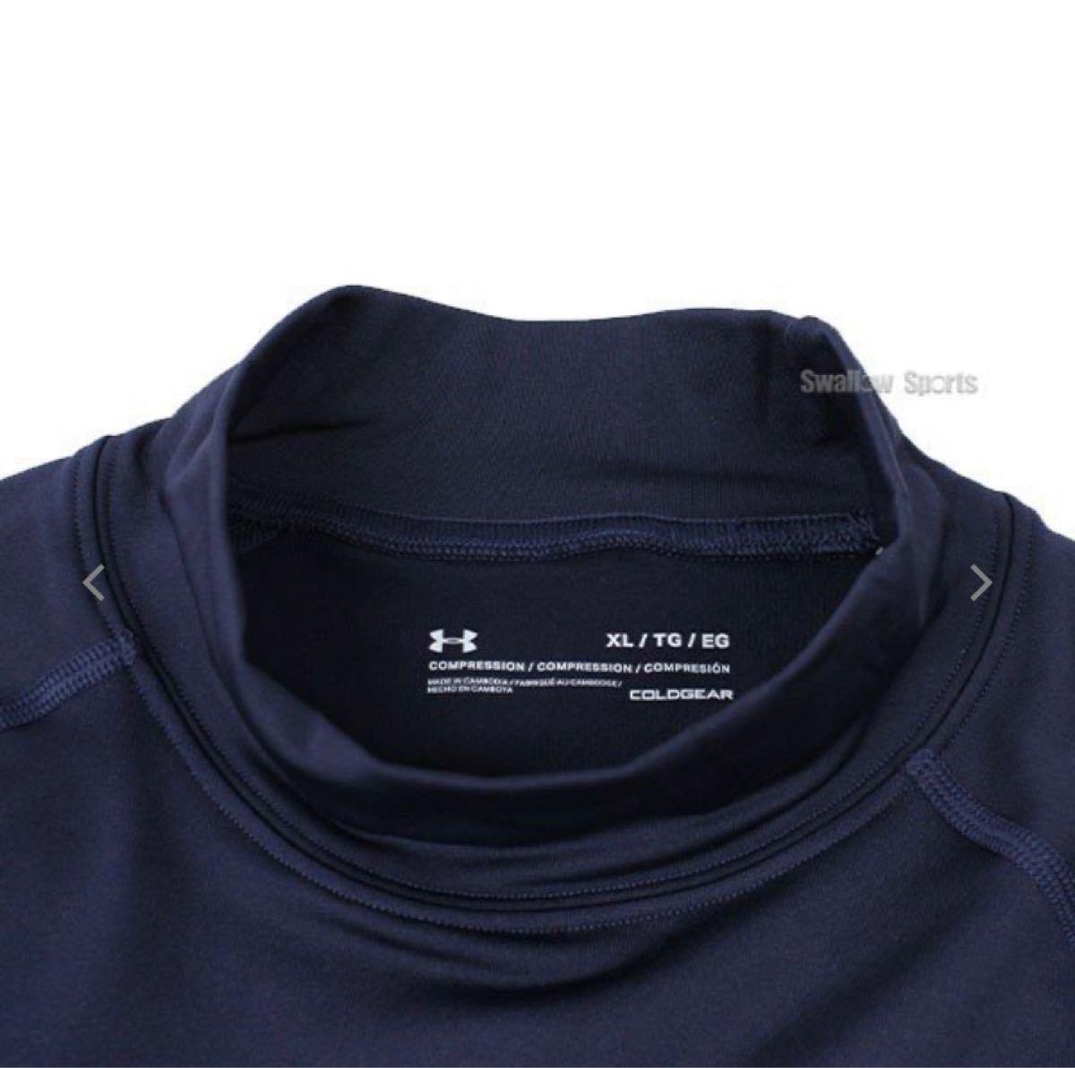 アンダーアーマー アンダーシャツ 週末限定値下げ