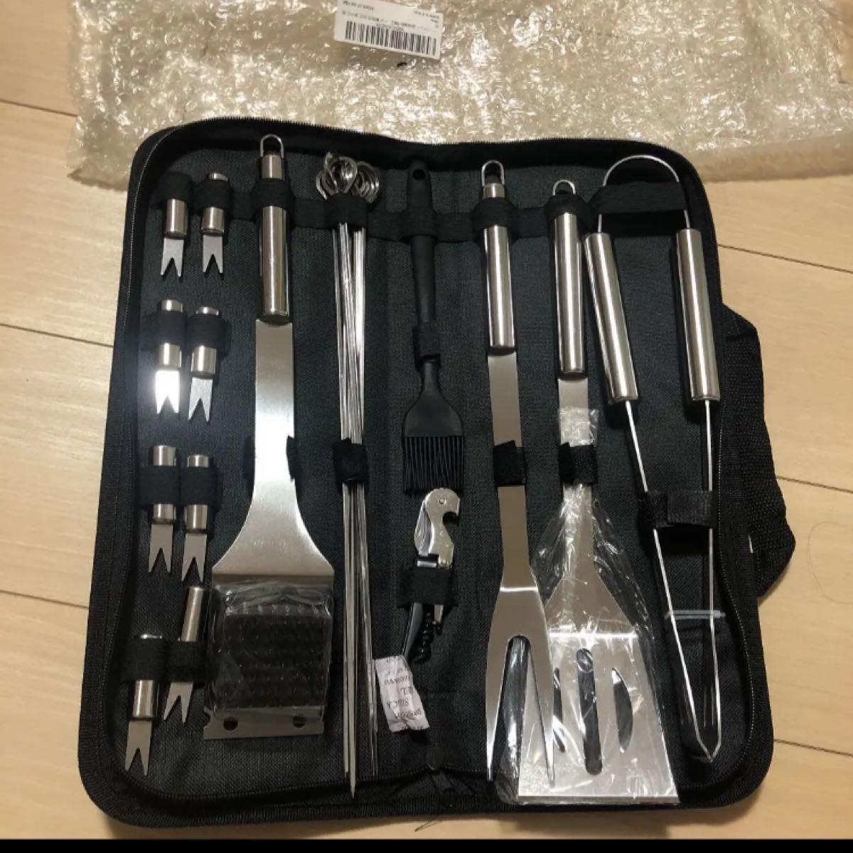 バーベキュー 調理器具BBQ セット クッキングツール キャンプ用品