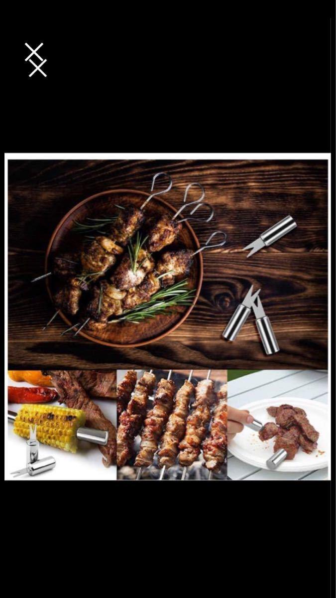 バーベキュー 調理器具 BBQ セット クッキングツール キャンプ用品 料理器具