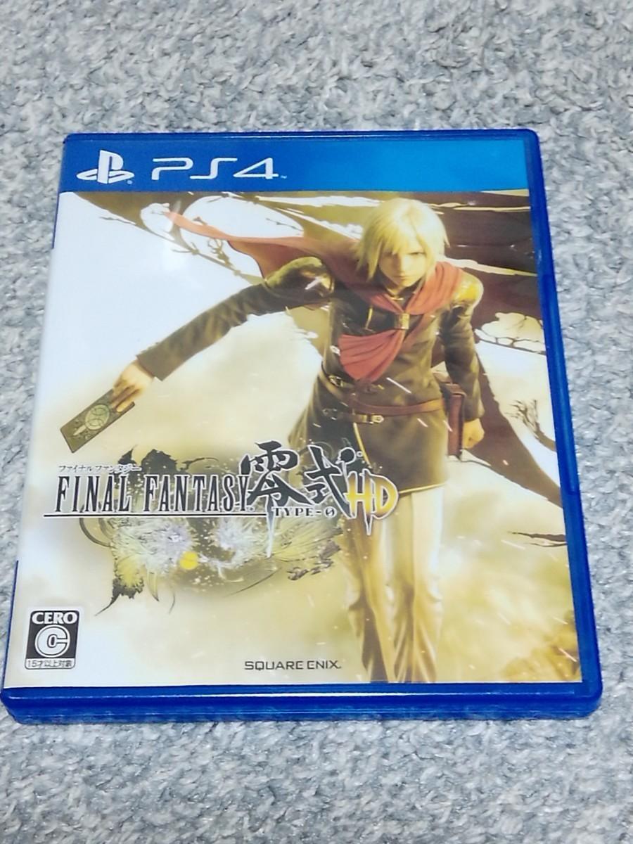 PS4 ファイナルファンタジー零式HD