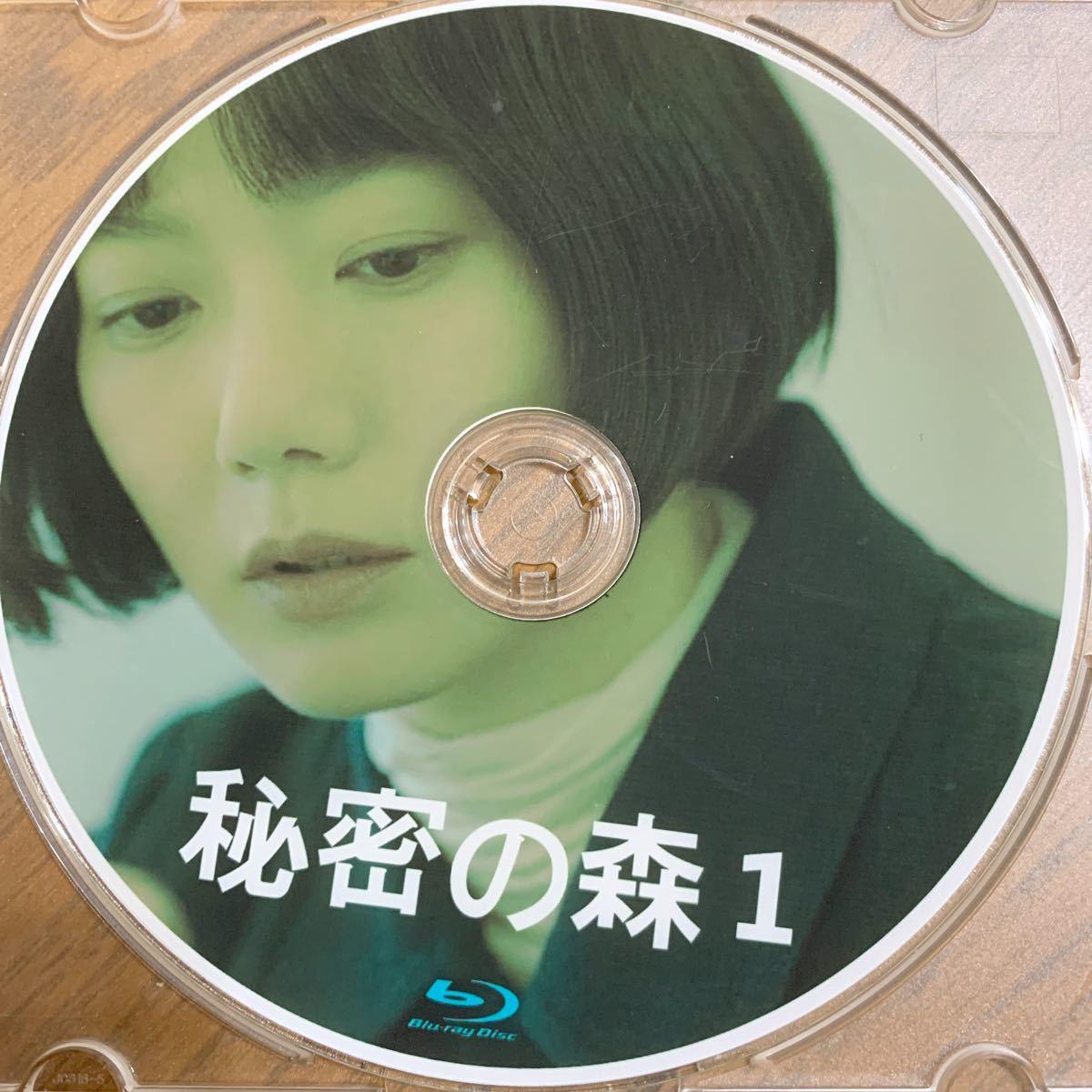 韓国ドラマ 秘密の森1  Blu-ray