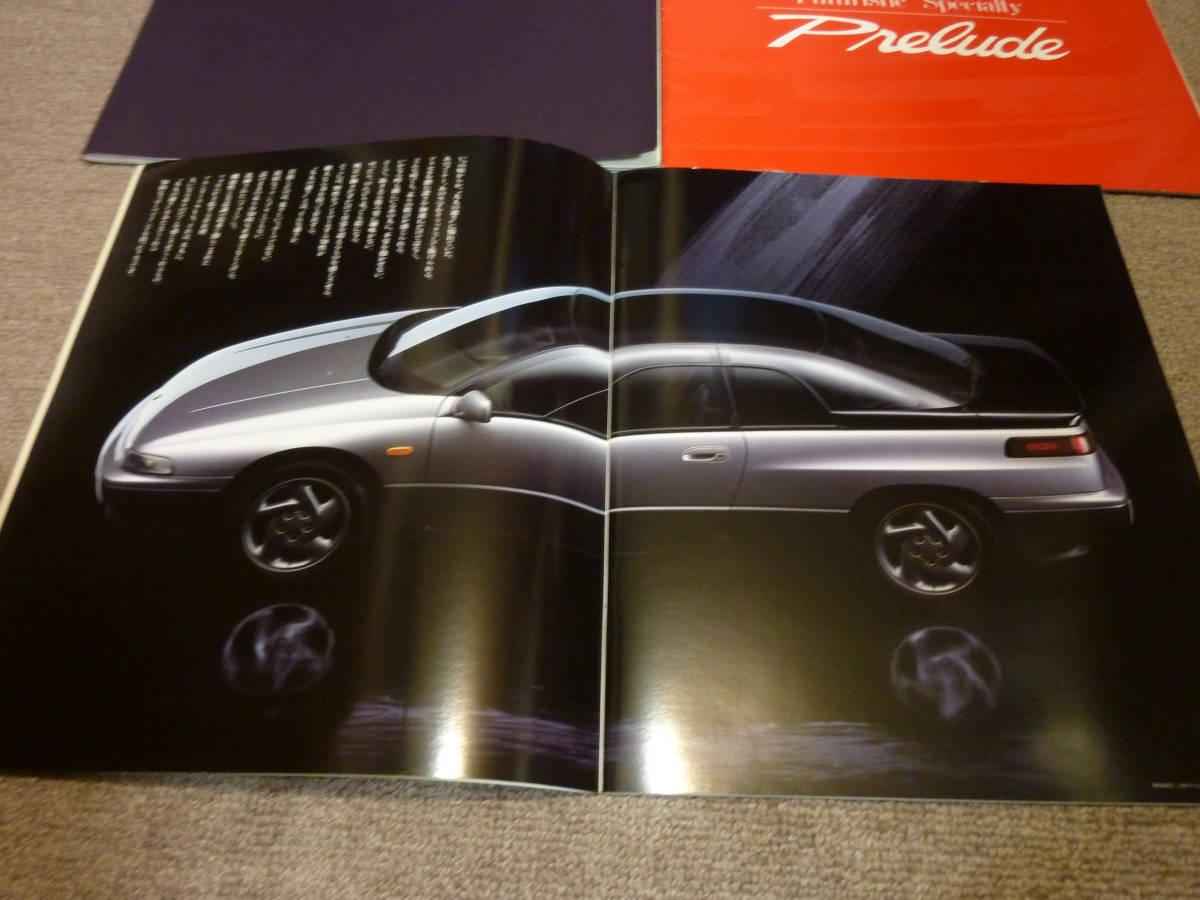 【旧車カタログ】スープラ アリスト ギャランVR-4 ラン・エボ パジェロ・エボリューション GTO ユーノスコスモ プレリュード SVX等 _画像9