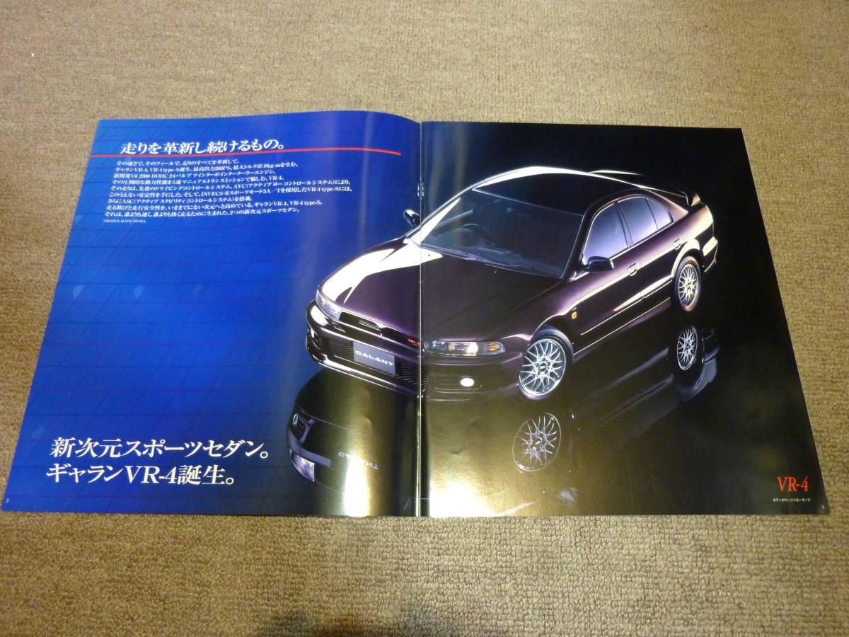 【旧車カタログ】スープラ アリスト ギャランVR-4 ラン・エボ パジェロ・エボリューション GTO ユーノスコスモ プレリュード SVX等 _画像8