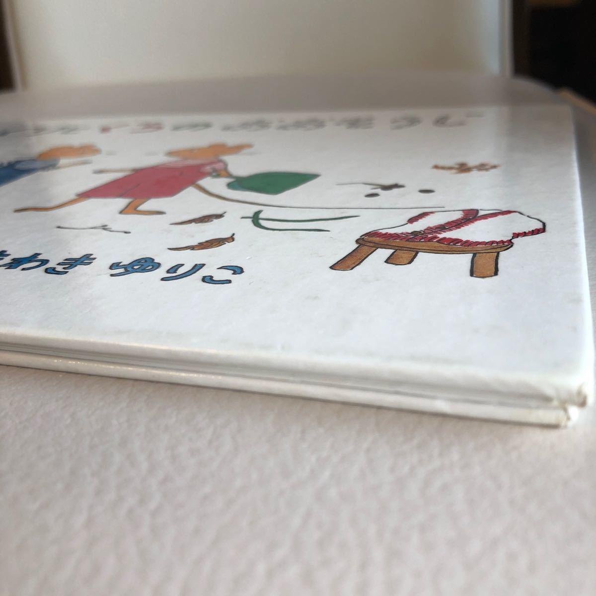ぐりとぐら 絵本 2冊セット