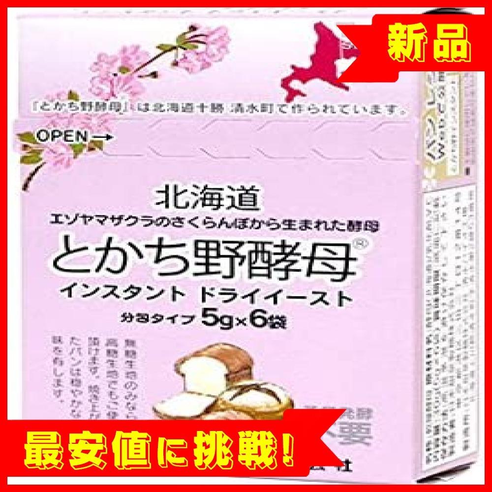 【新品!最安値!】ニッテン とかち野酵母インスタントドライイースト 1箱(5g×6袋)_画像1