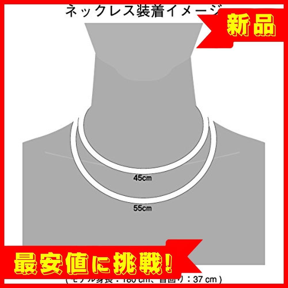 【新品!最安値!】ブラック 55cm ファイテン(phiten) ネックレス RAKUWA 磁気チタンネックレスS_画像6