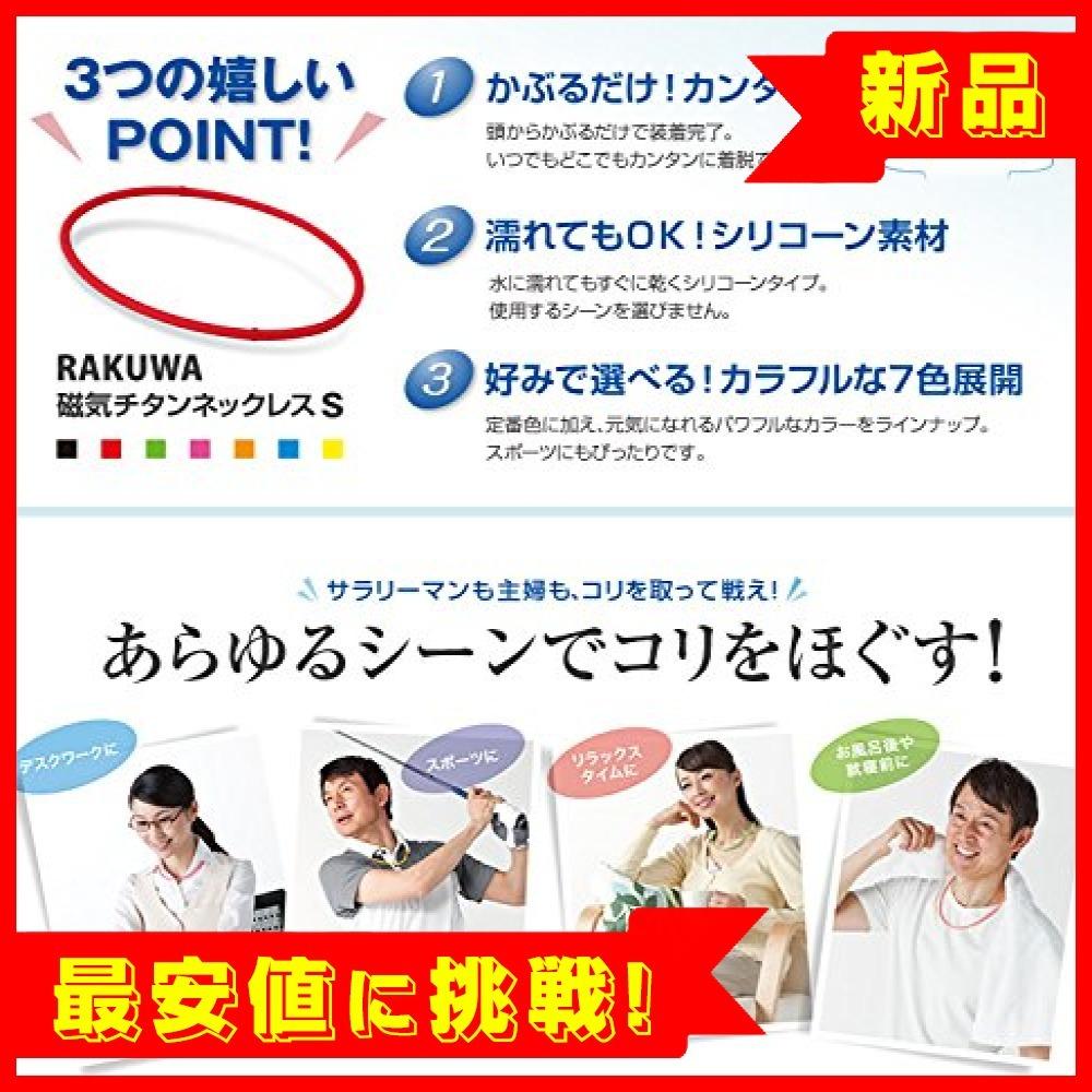 【新品!最安値!】ブラック 55cm ファイテン(phiten) ネックレス RAKUWA 磁気チタンネックレスS_画像5