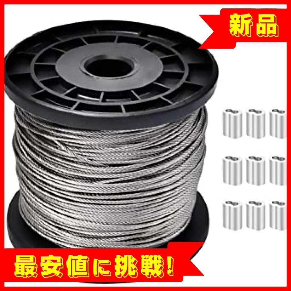 【新品!最安値!】直径2.0mm 長さ30m アルミスリーブ 継手 8文字型 30個入り ワイヤー ロープ ステンレスワイヤ_画像1