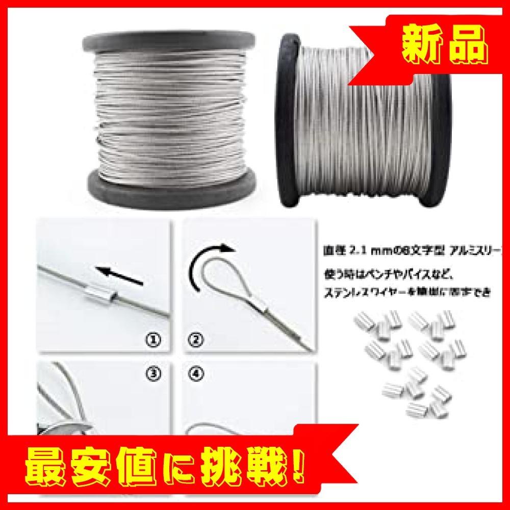 【新品!最安値!】直径2.0mm 長さ30m アルミスリーブ 継手 8文字型 30個入り ワイヤー ロープ ステンレスワイヤ_画像4