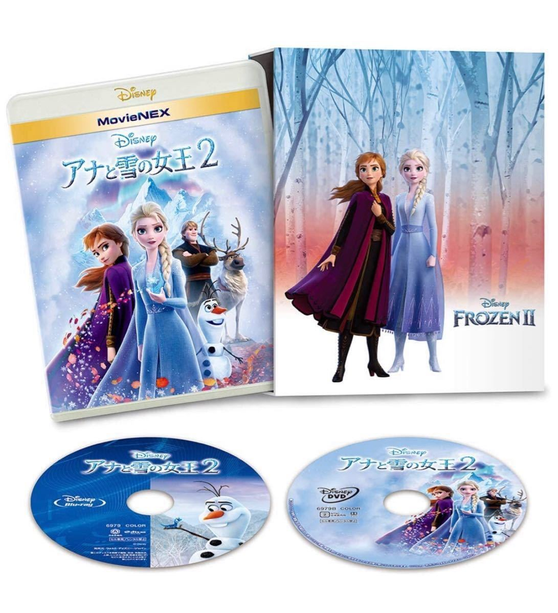 【新品未開封】アナと雪の女王2 MovieNEX 限定コンプリートケース ブルーレイ+ DVD +デジタルコピー マジックコード