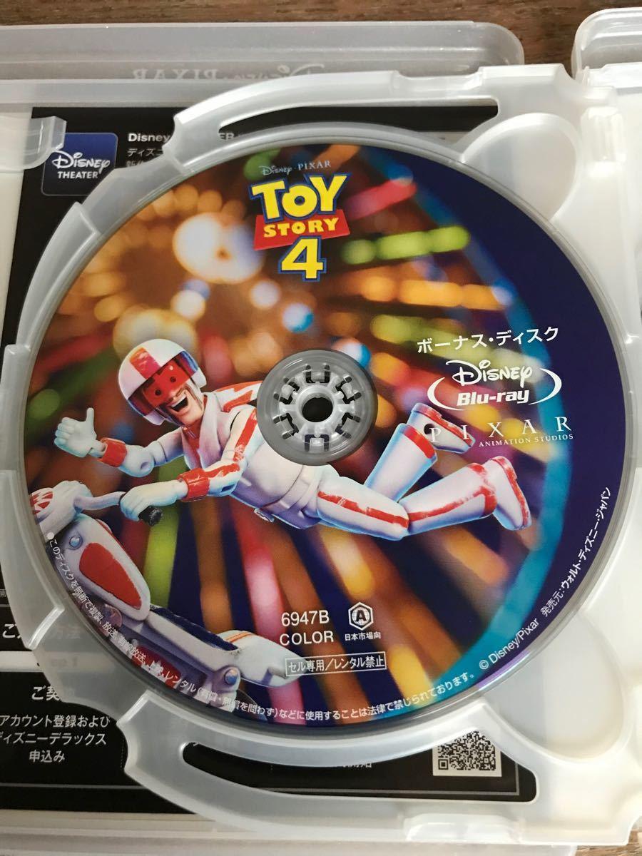 トイストーリー4 MovieNEX ブルーレイ2枚 未視聴 純正ケース付属 ディズニー ピクサー  Blu-ray