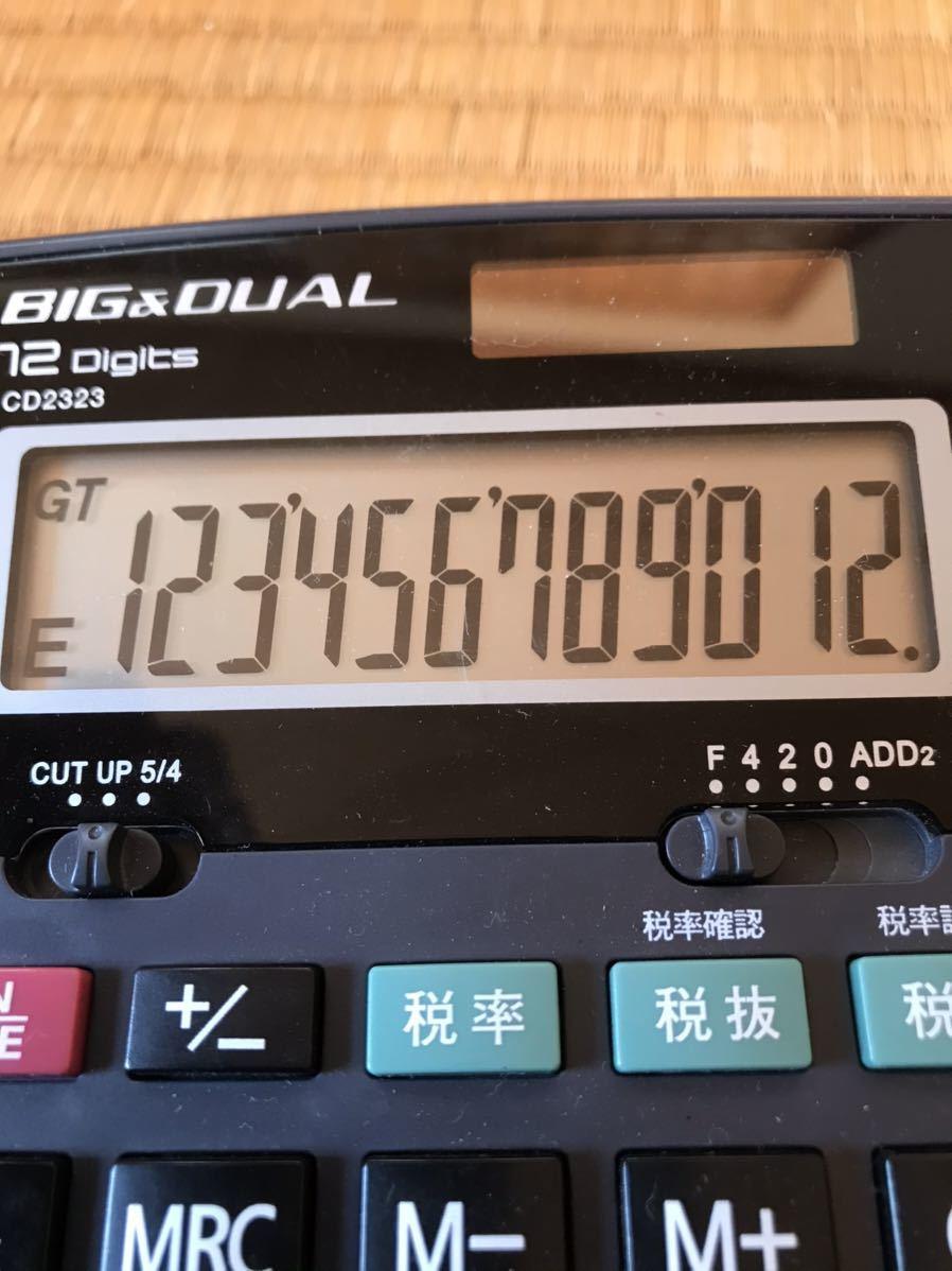電卓 BIG&DUAL 12digits CD2323