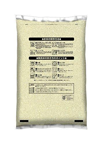 無洗米5kg 【精米】[限定ブランド] 580.com 秋田県産 無洗米 あきたこまち 5kg 令和元年産_画像2
