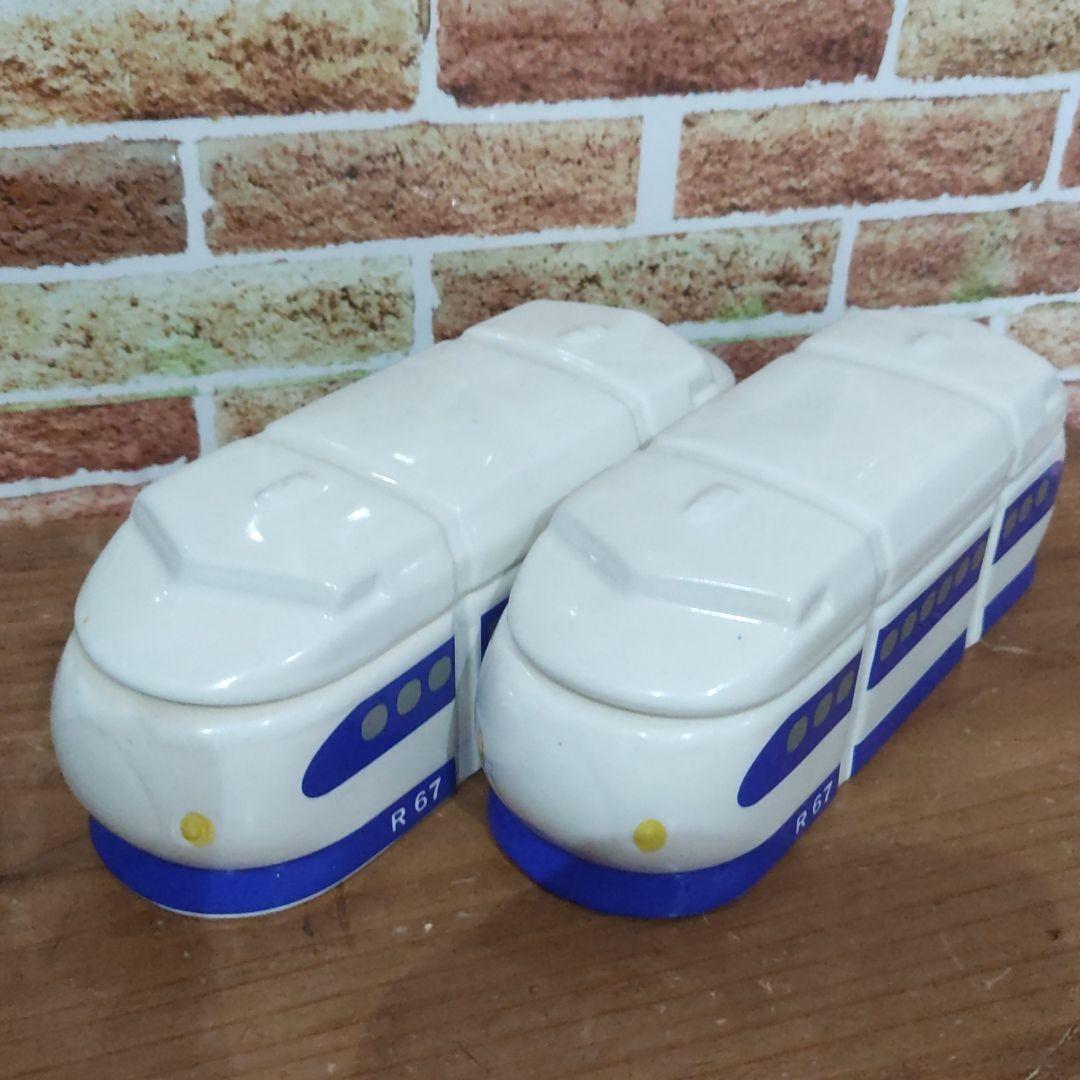 新幹線 R67 駅弁 陶器 食器