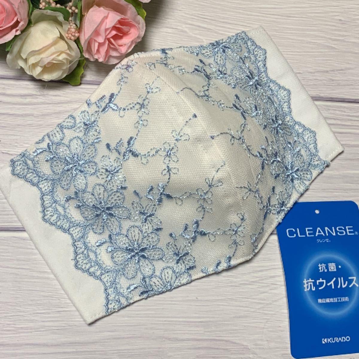 立体インナー レース刺繍 水色 花柄 チュールレース 可愛い  ハンドメイド